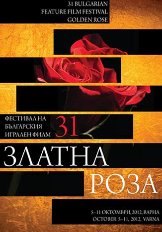 catalog_cover_2012